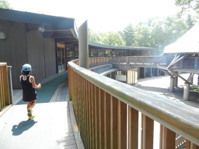 国営アルプス公園