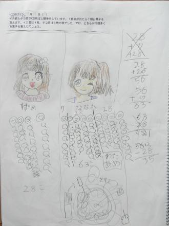 2MX31