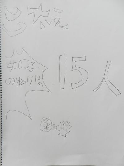 1MX98