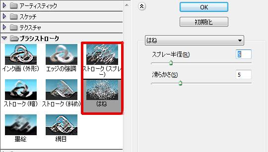 blg_20130719_02.jpg