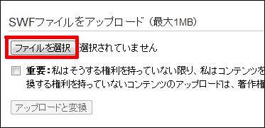 blg_20131002.jpg
