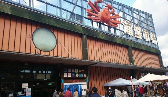 舞鶴・海鮮市場
