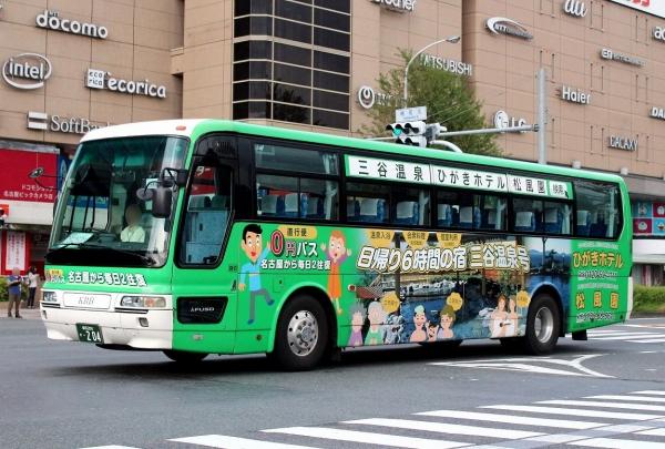 豊田200か・204