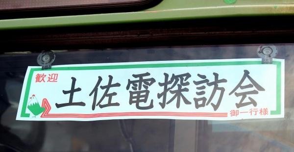 s-Tour name