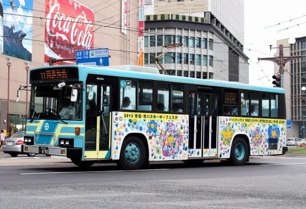 鹿児島22き・494