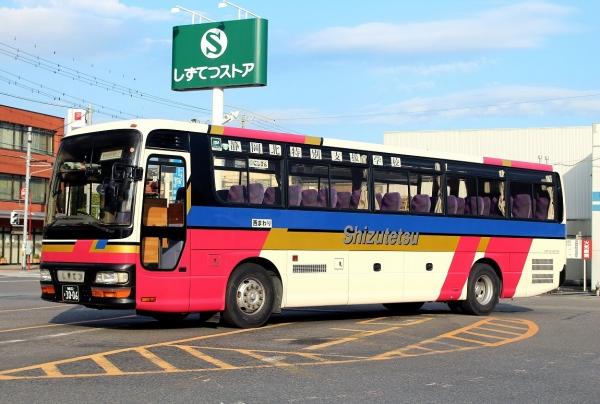 静岡22き3006