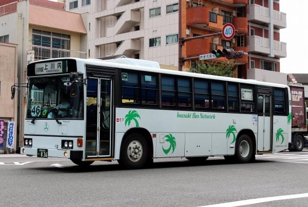 鹿児島200か・836