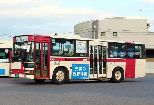 静岡22き2532