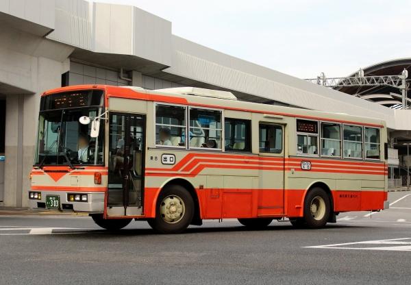 高知22き・303