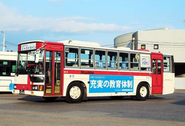 静岡22き2464