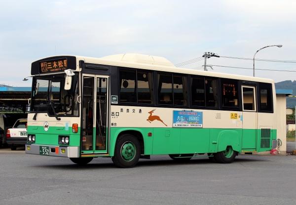奈良200か・552