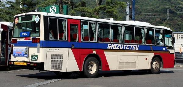 s-Sizuok2934B.jpg
