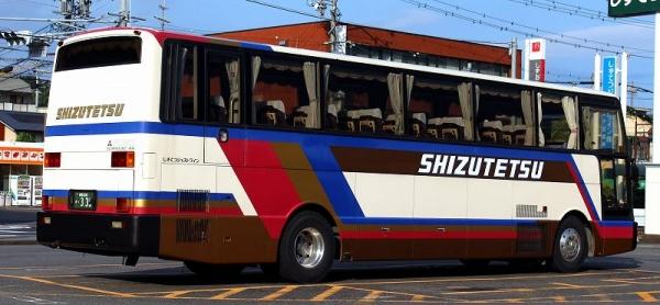 s-Sizuok335B.jpg