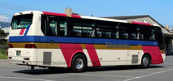 s-Sizuok490B.jpg