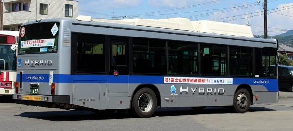 s-Sizuok652B.jpg