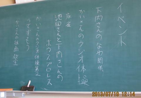 7bd20130719_00.jpg