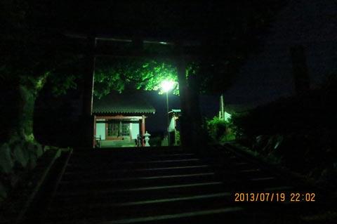 7bd20130719_03.jpg