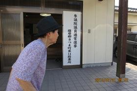 7be20130721_04.jpg