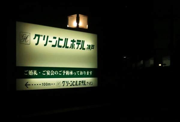 natu87a20130805_04.jpg