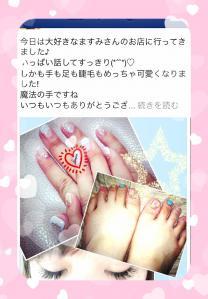 image_20130926125142a13.jpg