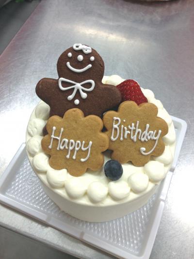 cake3 (2)
