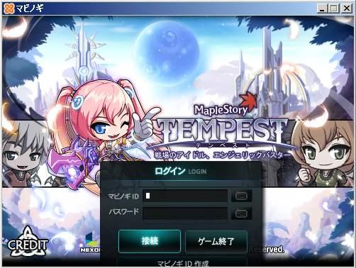 new0346_bak.jpg