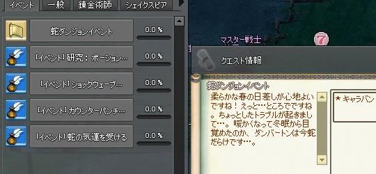 new0352.jpg