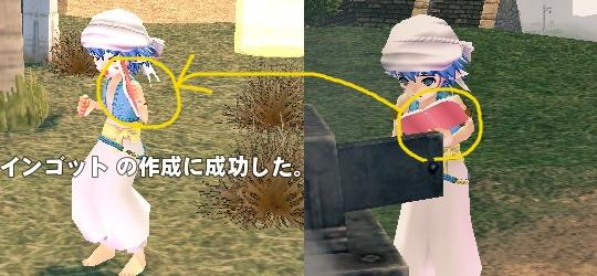 new0381.jpg