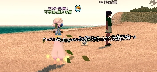 new0384.jpg