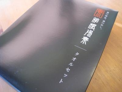 141214_0012.jpg