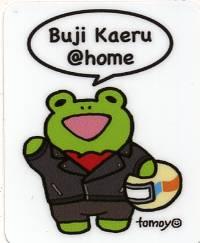 bujikaeru_002.jpg
