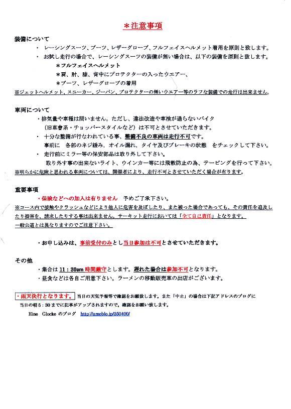 twinscup_20130813004.jpg