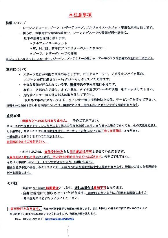twinscup_20131014003.jpg