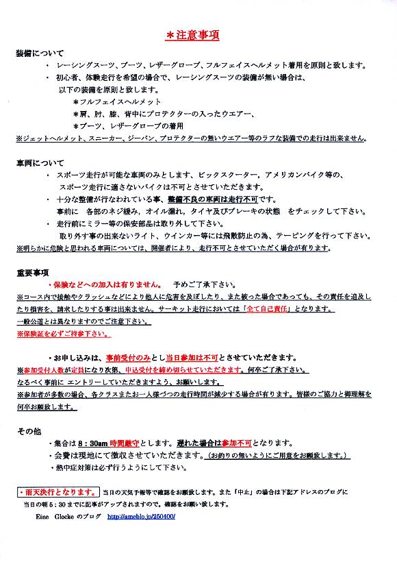 twinscup_20131229003.jpg