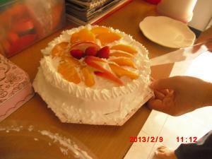 kae cake