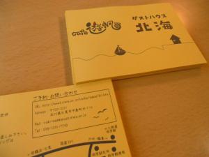 shop card 2