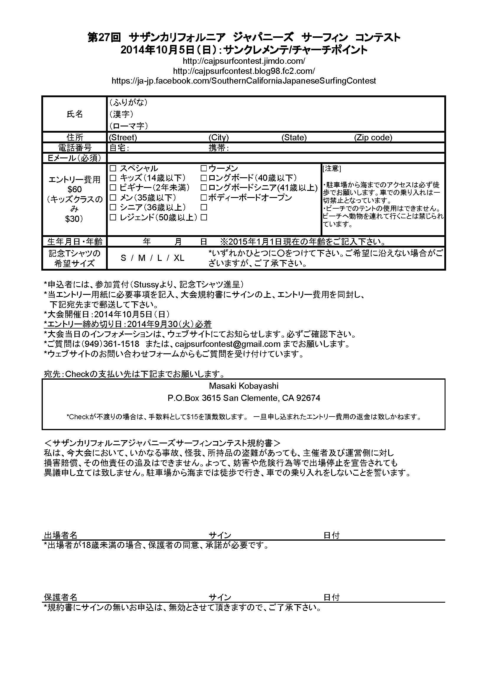 Entry_form.jpg