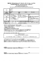 Entry_form2.jpg
