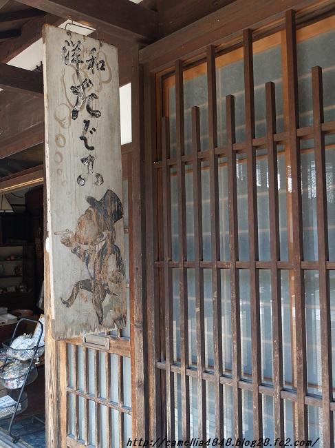 0720-kumagawajuku-11.jpg