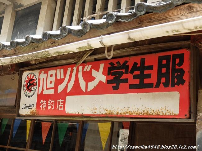 0720-kumagawajuku-3.jpg