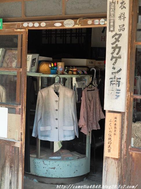 0720-kumagawajuku-4.jpg