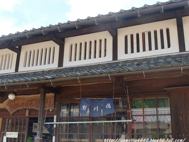 0720kumagawajuku-7.jpg