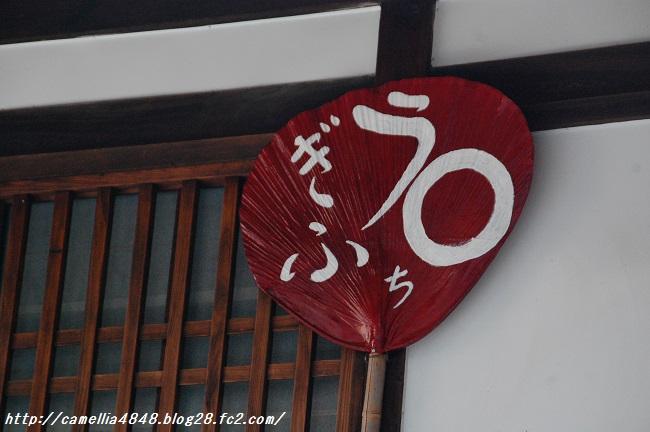 0816gifu-3.jpg