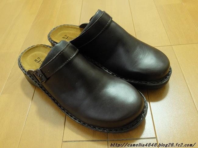 0901kazenosumika-5.jpg