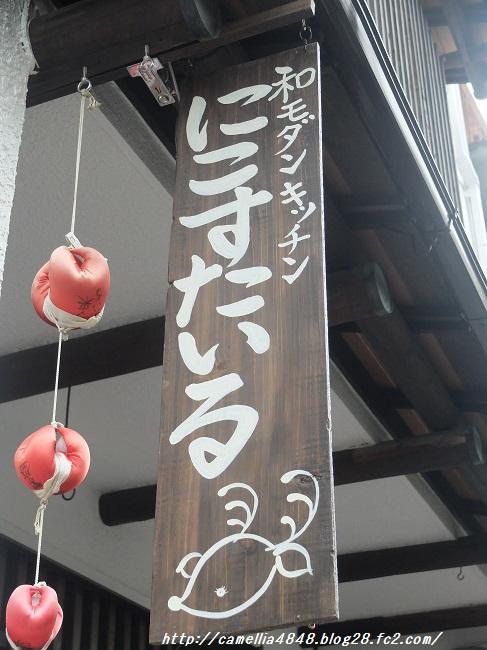 0901lunchi-4.jpg