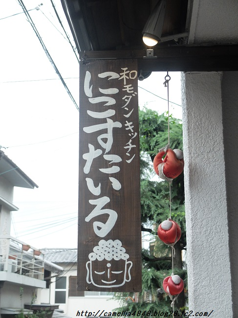 0901lunchi-5.jpg
