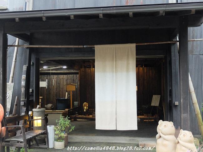 1103shigaraki-4.jpg