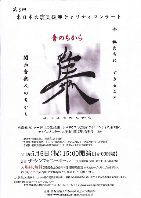 httpwww.eonet.ne.jp~imura