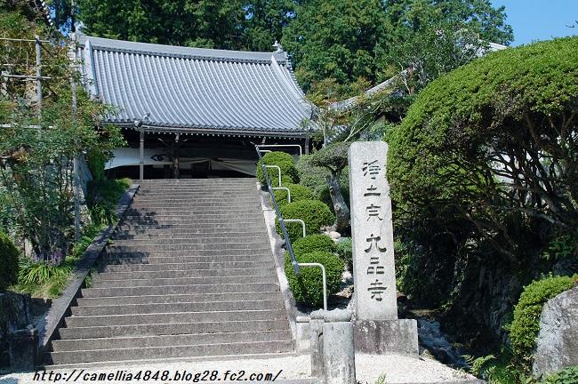 kuhonji-1.jpg