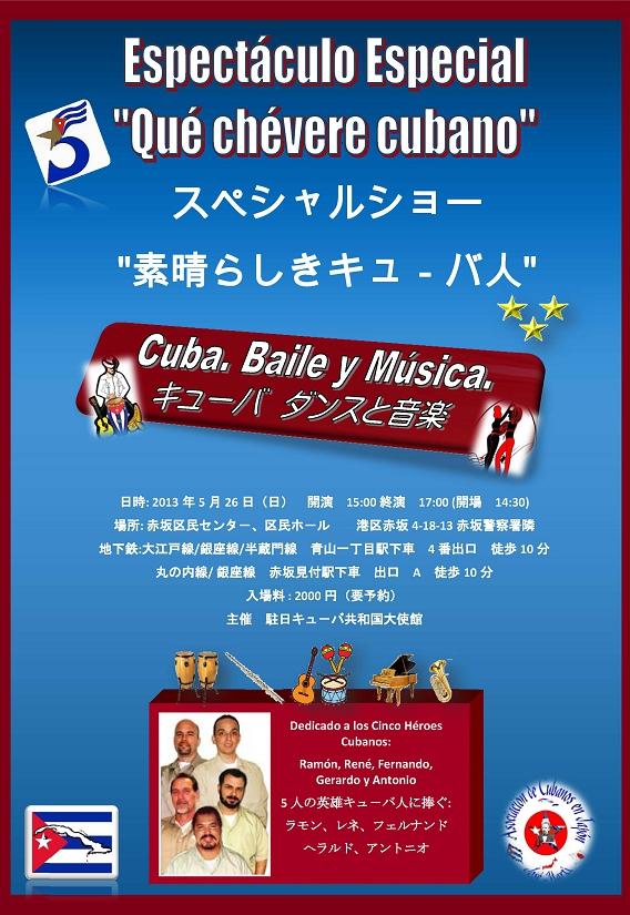 Que-Chevere-Cubano-2013_Page_1.jpg
